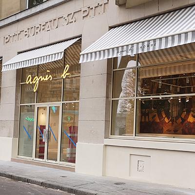 Stores Motorisés Agnès B