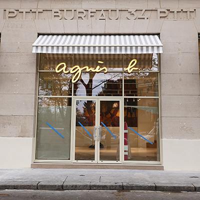 """Enseigne Néon """"Agnès B"""""""